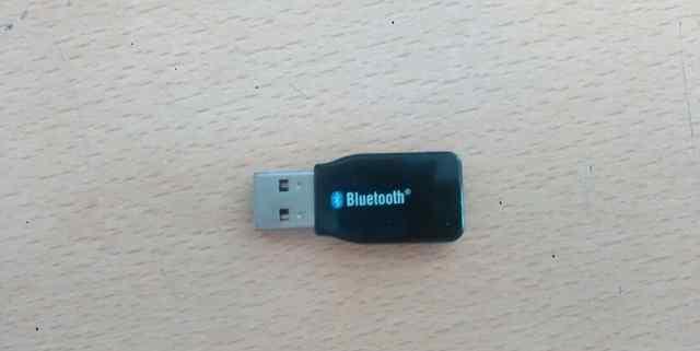 Адаптер Bluetooth быстрое подключение