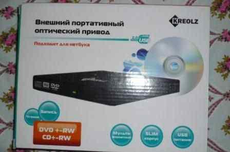 Внешний портативный оптический slim привод DVD-RW