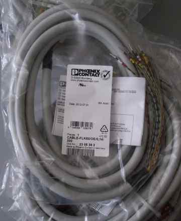 системные кабели cable-FLK50/OE/0.14/300