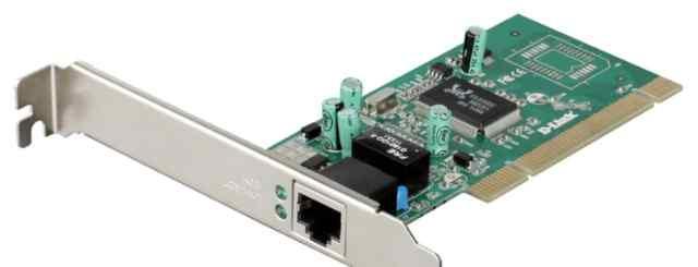 Гигабитные сетевые карты D-Link DGE-528T 5шт