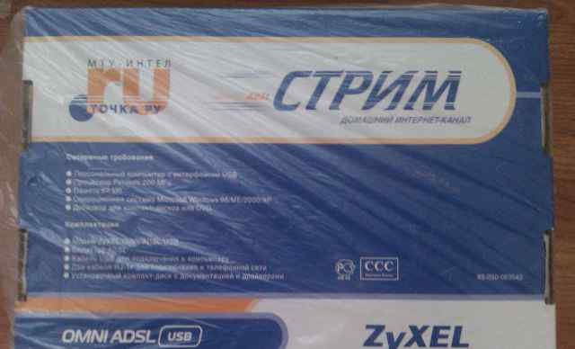 Модем Stream ZyXel omni adsl A USB